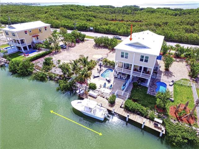 235 Sombrero Beach Road #1, Marathon, FL 33050 (MLS #587350) :: Coastal Collection Real Estate Inc.