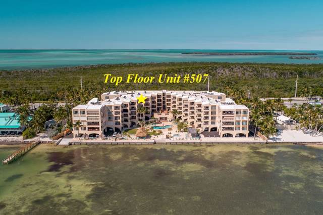79901 Overseas Highway #507, Upper Matecumbe Key Islamorada, FL 33036 (MLS #588507) :: Key West Luxury Real Estate Inc