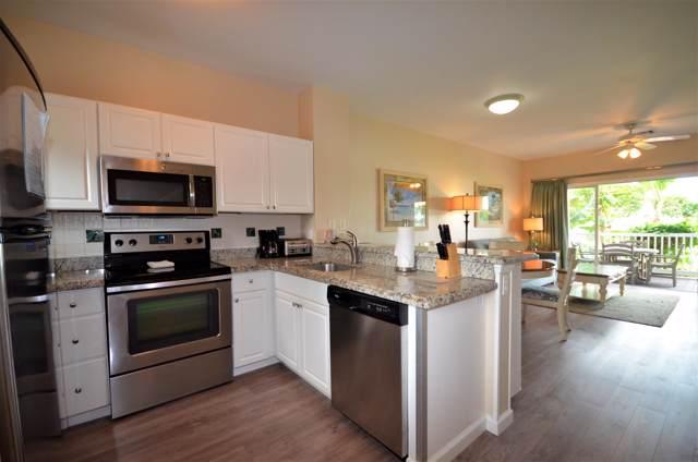 5065 Sunset Village Drive, Duck Key, FL 33050 (MLS #589421) :: Jimmy Lane Home Team