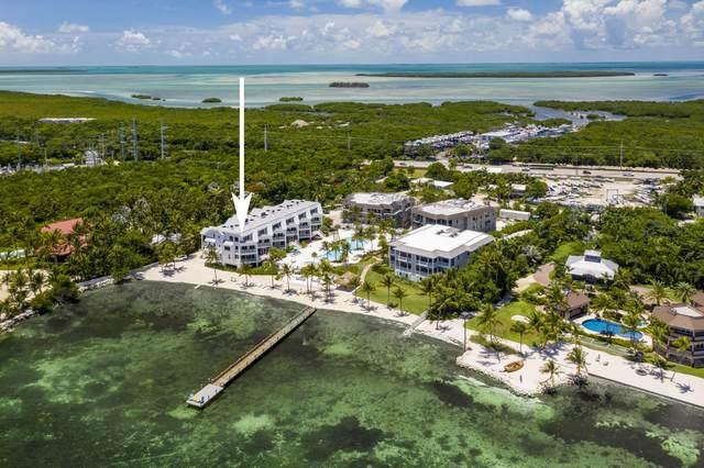 80639 Old Highway #309, Upper Matecumbe Key Islamorada, FL 33036 (MLS #591975) :: Key West Luxury Real Estate Inc