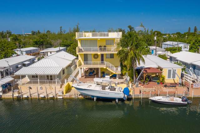 355 Oleander Drive, Key Largo, FL 33070 (MLS #587220) :: Coastal Collection Real Estate Inc.