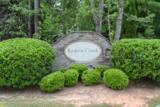 9055 Keaton Creek Drive - Photo 3