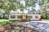 8323 Holly Springs Road - Photo 1