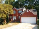 1002 Walnut Trace - Photo 1