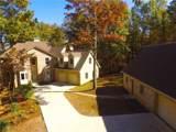 1059 New Bethel Church Road - Photo 1