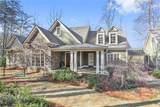 4053 Old Stilesboro Road - Photo 3