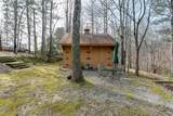 9310 Long Hollow Road - Photo 8