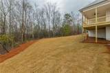 3069 Brooks Trail - Photo 13