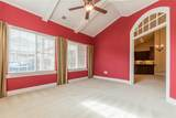 120 Chastain Road - Photo 13
