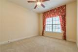 120 Chastain Road - Photo 26