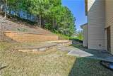 3870 Baxley Ridge Drive - Photo 33