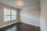 4522 Bridgeway Road - Photo 3
