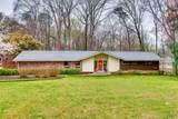 2176 Heritage Drive - Photo 2
