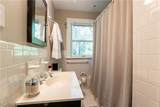1251 Briarcliff Road - Photo 26