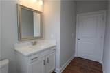 209 Well House Road - Photo 41