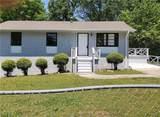 3459 Eisenhower Circle - Photo 1