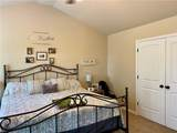 205 Lower Dove Court - Photo 52