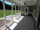 1459 Traditions Way - Photo 15