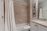 2070 Howell Mill Road - Photo 30