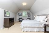 2070 Howell Mill Road - Photo 38