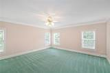 1595 New Hope Road - Photo 13