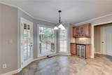 770 Bentwood Trace - Photo 8