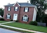 2905 Oak Meadow Drive - Photo 54