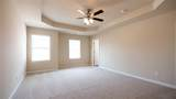 2039 Theberton Trail - Photo 9