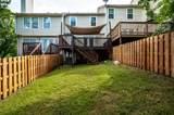 2266 Oak Glenn Circle - Photo 8