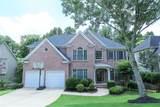 3024 Mill Grove Terrace - Photo 1