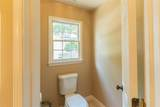 1020 Mckendree Park Lane - Photo 33