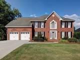 5048 Oak Hollow Drive - Photo 1