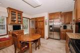 4600 Chapel Hill Road - Photo 15
