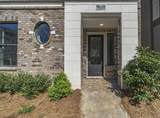 576 Broadview Place - Photo 4