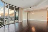 2795 Peachtree Road - Photo 22