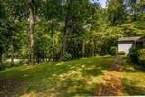 4795 Northside Drive - Photo 4
