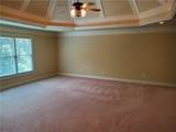 709 Pathview Court - Photo 16