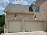 709 Pathview Court - Photo 2