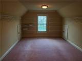 709 Pathview Court - Photo 20