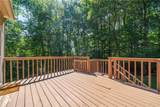 1722 Indian Ridge Drive - Photo 42