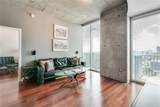 855 Peachtree Street - Photo 10