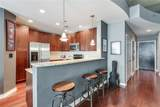 855 Peachtree Street - Photo 12