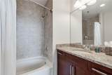 855 Peachtree Street - Photo 37
