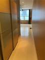 800 Peachtree Street - Photo 11