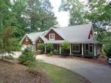 1472 N Lake Drive - Photo 2