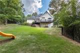 7 Breckenridge Road - Photo 2