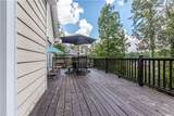 7 Breckenridge Road - Photo 6