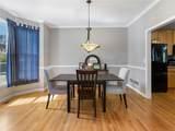 315 Adelaide Crossing - Photo 11