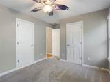 315 Adelaide Crossing - Photo 45