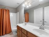 315 Adelaide Crossing - Photo 46